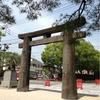 日本三大八幡宮の一つ、筥崎宮に行ってきました!