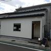 【仙台おすすめパン屋】八木山にあるKoyagi Bakery(コヤギベーカリー)さんがとっても美味しい!