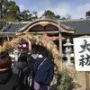 【コラム】久しぶりの初詣で感じた日本人の本質の素晴らしさ