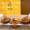 秋の味覚スイーツスペシャル part2  BAKE CHEESE TARTの『モンブランチーズタルト』を食べてみた😋✨