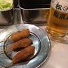 新大阪で通り過ぎられないものは 串カツなのだった  #串カツ #新大阪駅 #エキマルシェ #松葉