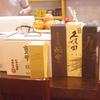 一周年の焼酎、日本酒がきた。 神戸三宮の美味しいお酒は安東へ