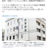 外国人のせいだけではありませんが、日本の治安悪くなっていますよね 2021年6月25日