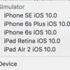Xamarin Studio Mac で iPhone 7 がデバッグ対象に出てこないバグ
