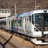 2/4 E257系M-101編成NN入場回送