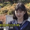続・愛子様の記録⑳@2017年03月卒業式 影武者・第三期「犬神影子」②