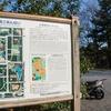 京都御苑・閑院宮邸跡