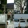 桜井神社から二見ヶ浦