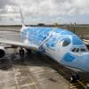 2020 ハワイ - ANA A380 ファーストクラスの旅 -