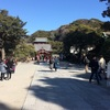 初めての鎌倉→思索