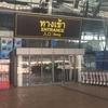 プーケット国際空港のタイ航空(スタアラゴールド)ラウンジの徹底解析を行ってみた!|プーケットからの帰国時の注意事項