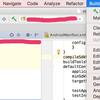 Android Studio : debugビルドとReleaseビルドの切替、releaseビルドの追加方法、署名付きapk作成方法
