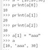MicroPython メモ 6 / リスト