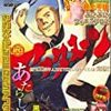 アフタヌーン 1月号 + 四季賞ポータブル(2006秋のコンテスト)