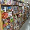 「中国語」に関する本はどれだけあるか?@日本最大級の書店!?ジュンク堂書店池袋本店