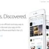 Appleの Search Ads が始まったので、広告を出稿してみた