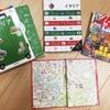 海外旅行のために購入したガイドブック3冊。楽しい準備期間【イタリア新婚旅行記①】
