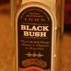『ブラック・ブッシュ』アイルランド最古の蒸留所が造る、円熟のアイリッシュ。