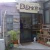 [20/05/01]「Danke(ダンケ)」 の「白身魚のサルサソース」 400円 #LocalGuides
