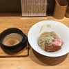 【愛知県一宮市】小麦の香り?!お洒落な濃厚つけ麺