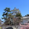 #1 青春18切符の旅 春の訪れを歓迎する大垣城へ