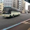 高速バス乗車記録 今治→大三島