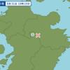 午後7時19分頃に大分県西部で地震が起きた。