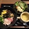 塚田農場 赤坂見附店(和食)のランチ
