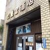 広島「ビールスタンド重富」ビールに関する意識が変わった
