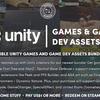 【Humble Bundle】今年も超豪華!!Peek、UModeler、Mesh Combine Studio 2、OverCloudなど有名&高額アセットが超破格!絶対にゲットしよう『Humble Unity Games and Game Dev Assets Bundle』〜10月1日 3時迄