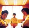 2021/06/07〜NEO KIDS〜