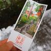 山形観光地【マジで危険!】冬の山寺(立石寺)に、行ってはいけない理由