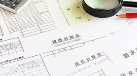 【ファイナンス】資産運用の第一歩、財務諸表のミカタ