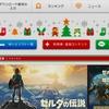 3DS/WiiUのニンテンドーeショップ更新!WiiUと3DSで賈船のローグライク登場!ピクロスe8やアークセール情報も!