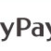 【PayPay証券】還元率の高い「モッピー」ポイントサイト経由でポイントが貯まる!