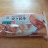 セブンプレミアムの『あらびき黒胡椒香る焼き餃子』がとても簡単で美味しい♪