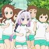 【再放送】小林さんちのメイドラゴン第9話 感想【7月7日から2期】