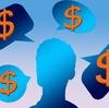 インデックス投資に大金を投じる前にすること6つ