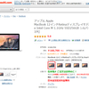 ヨドバシ.comとヤマダウェブコム、MacBook 12インチ入荷・在庫あり:6月6日