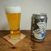 今日の炭酸麦ジュース Vol.17「僕ビール、君ビール 裏庭インベーダー」