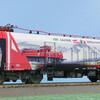 Roco 73240 ÖBB 1116 159-5 '150 Jahre Brennerbahn' Ep.6 その2