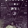 音と絵と怪談会  Hawling Ghost Blues