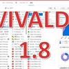 よりジャパニーズフレンドリーになった History Maker Vivaldi 1.8 リリース
