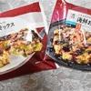 【セブンイレブン】豚玉ミックスと海鮮お好み焼きが電子レンジで簡単うまい!