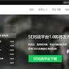 中国版ESEA 5EWINの登録方法と遊び方
