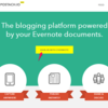 Evernoteでブログが作れるPostach.ioが楽しそうなので登録してみた