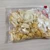 作り置きで時短調理!包丁いらずでお味噌汁が簡単に作れる「お味噌汁の具」!