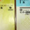 No.75: 11月20日/禁酒5日目