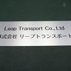 【製作事例】シルバータイプのプレート看板3連発!!