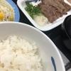 新宿の松屋でご飯♪♪